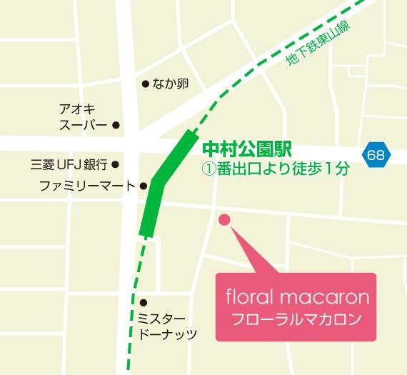 【地図】 名古屋プリザーブドフラワー教室 フローラルマカロン