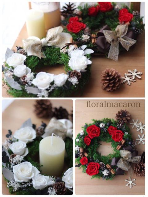 【2016クリスマスレッスン】プリザーブドフラワーのクリスマスリース♪